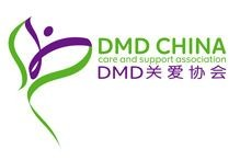 China DMD Care and Support Association